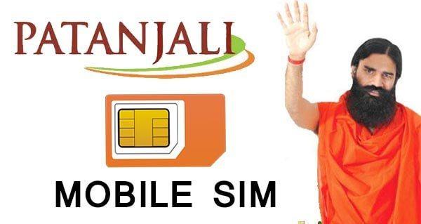 Patanjali Sim Card Price