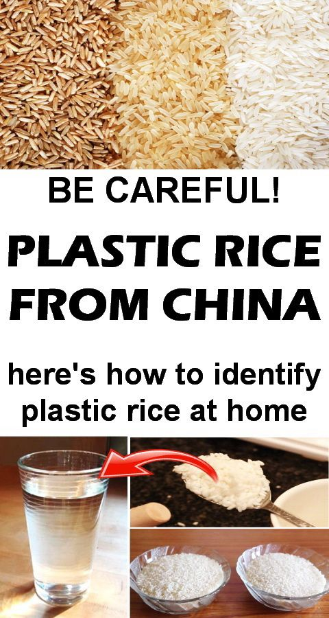 how to identify plastic rice