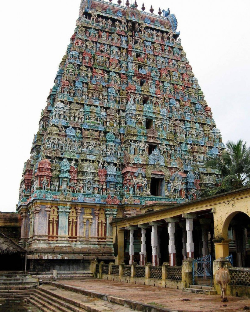 Adi Kumbeswarar, Tamil Nadu